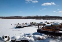 Alshan Alpine Ski Resort