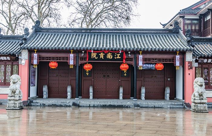 Jiangnan Examination Hall