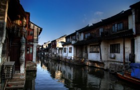 Suzhou and Zhouzhuang Water Village D...