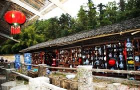 Jingdezhen International Pottery and Porcelain Festival