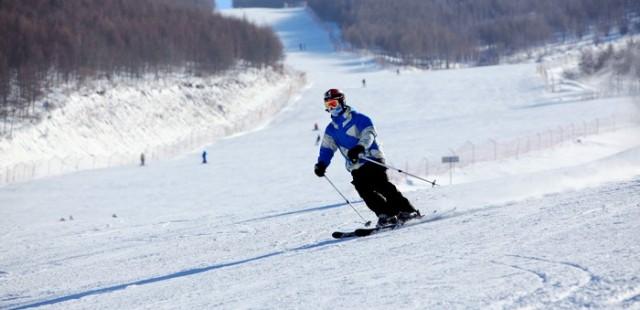 Beidahu Ski Resort