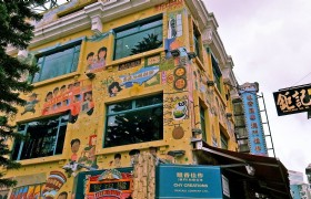 6-Day Hong Kong and Macau Free and Easy Tour