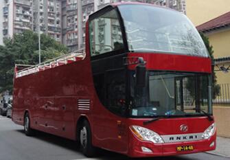 Macau Open Top Bus Tour Coupon