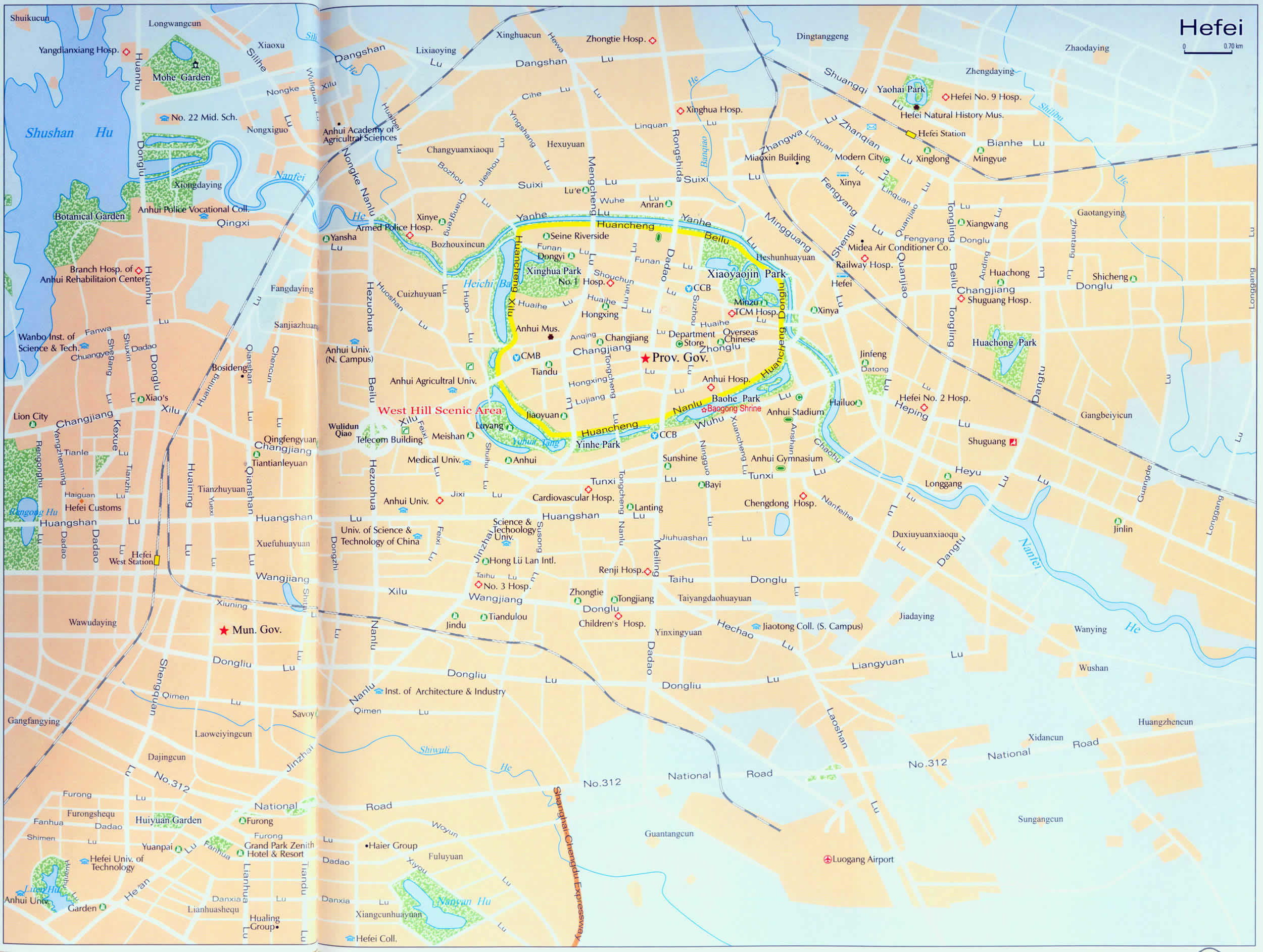 Hefei Tourist Map