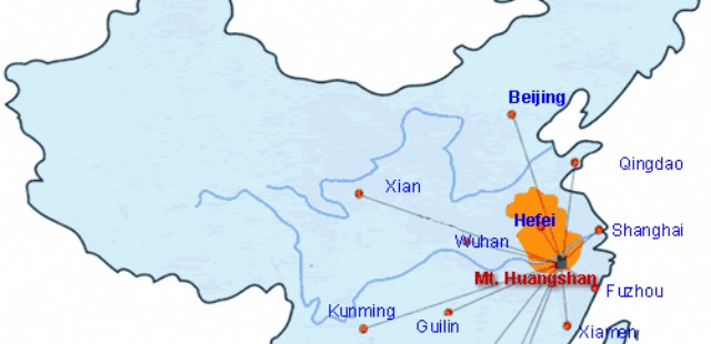 Huangshan Airline Map
