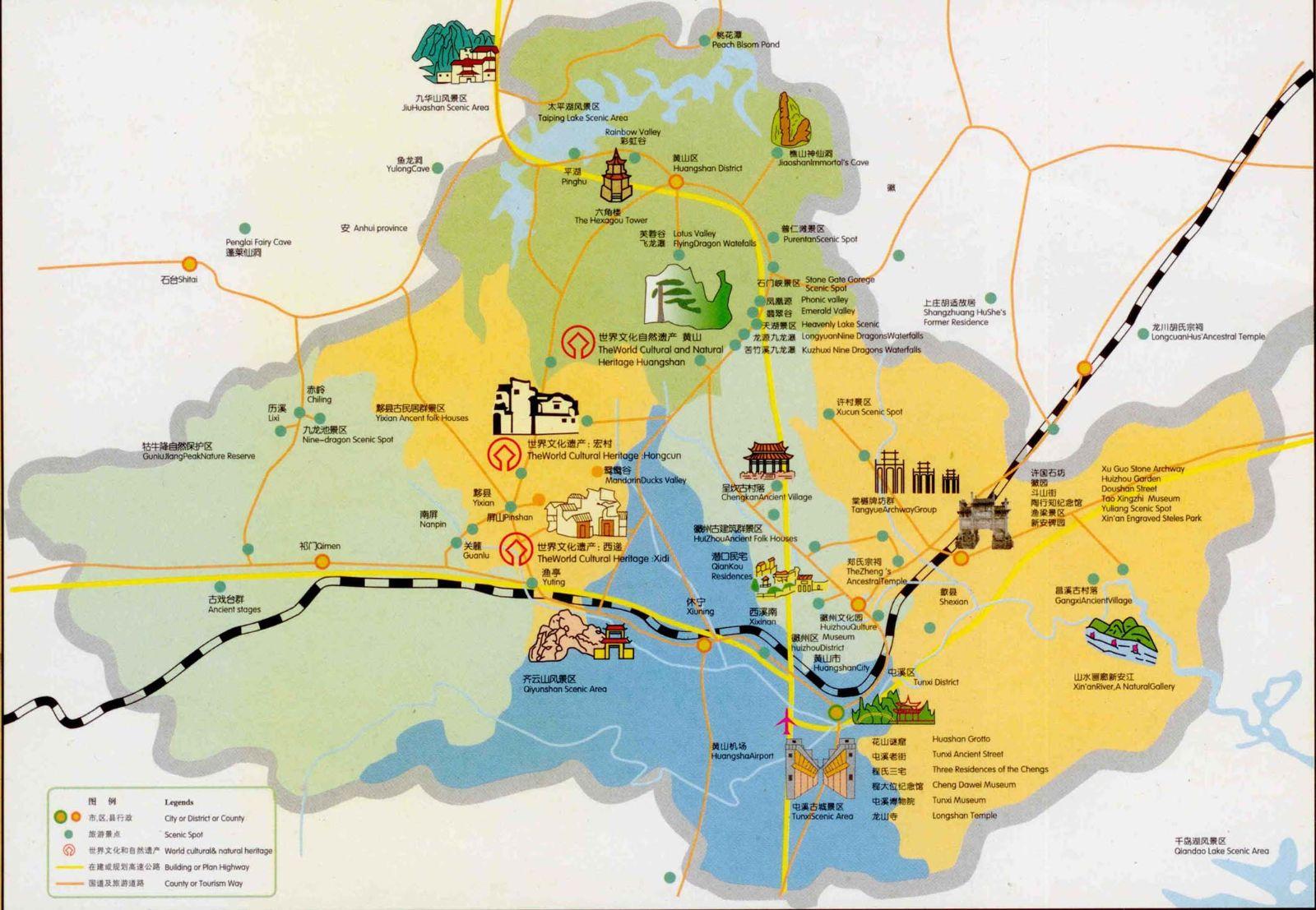 Huangshan Mount Map
