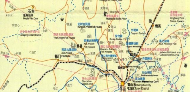 Huangshan Tourist Map