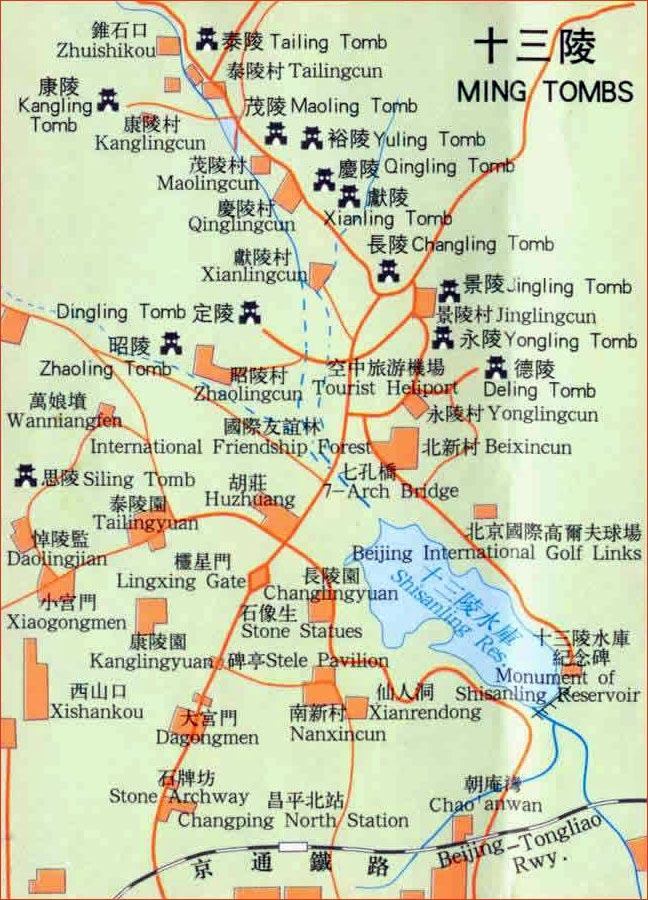 Ming Tombs Map