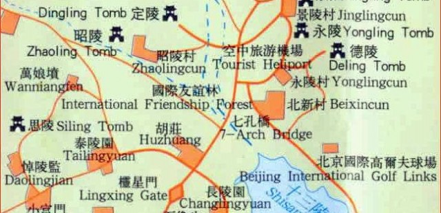 Ming Tombs Map