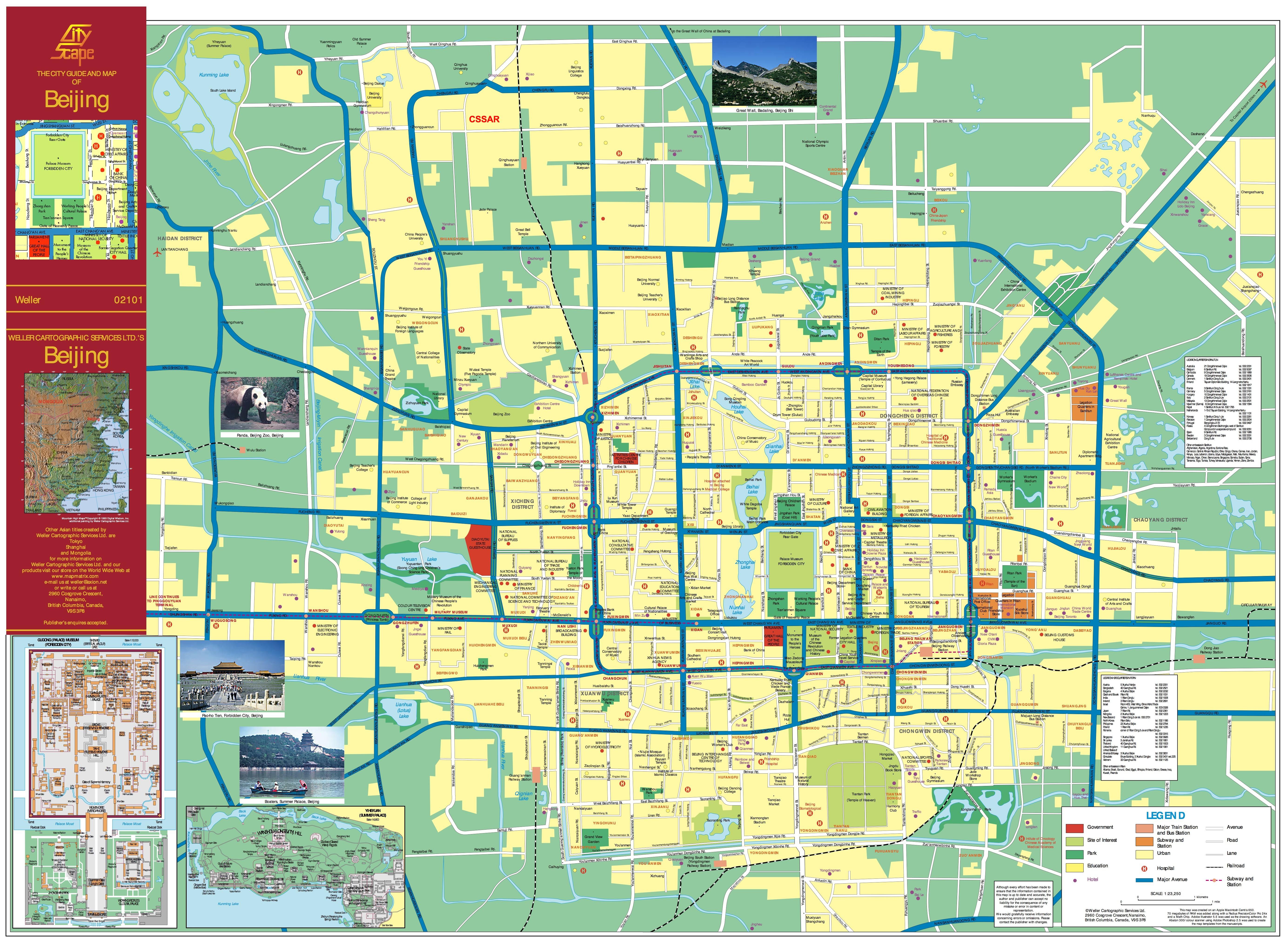 Beijing Road Map
