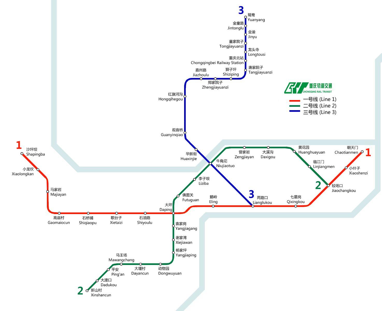 Chongqing Subway Map