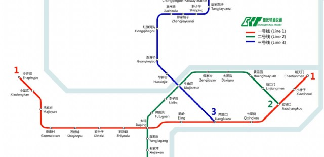 Chongqing Subway Map