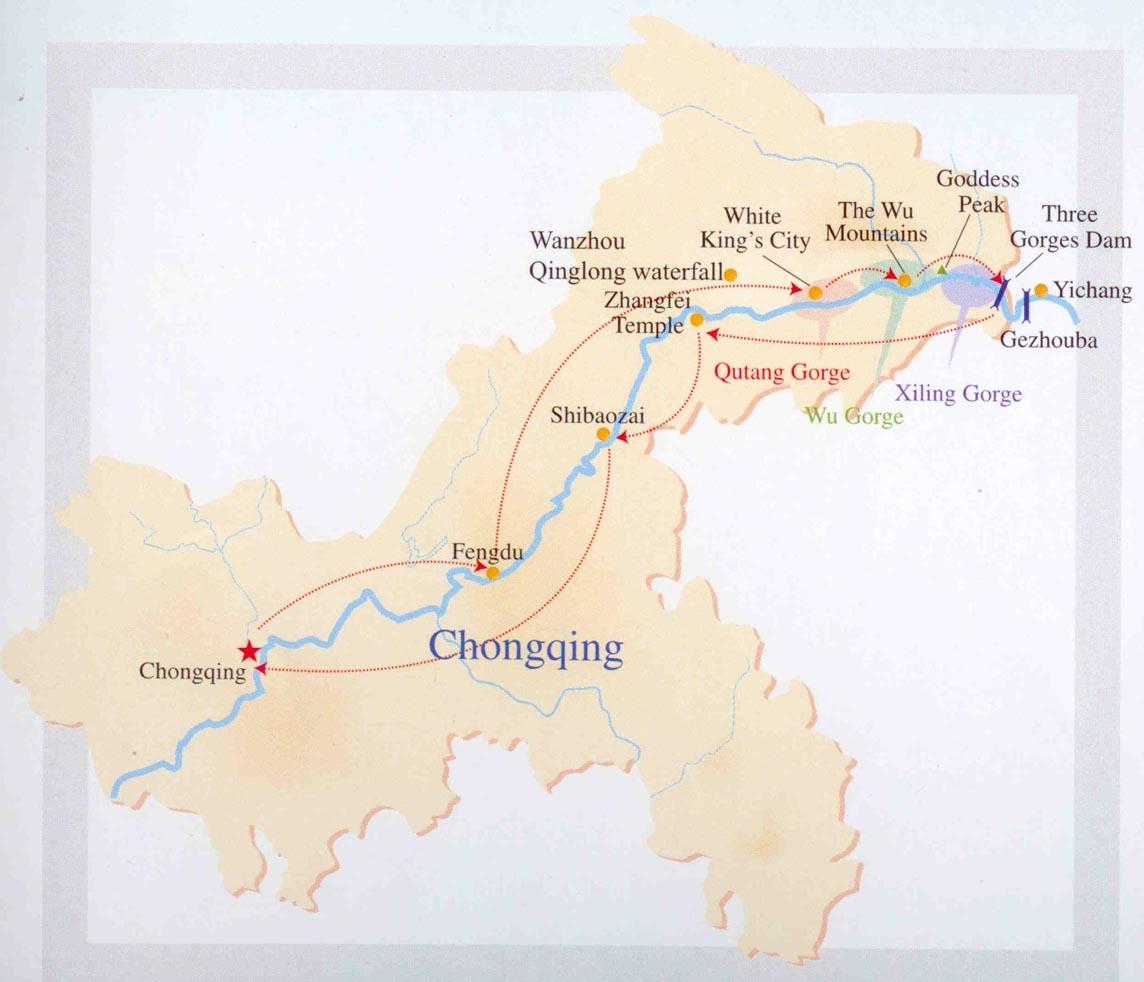 Yangtze River (Chongqing Section)