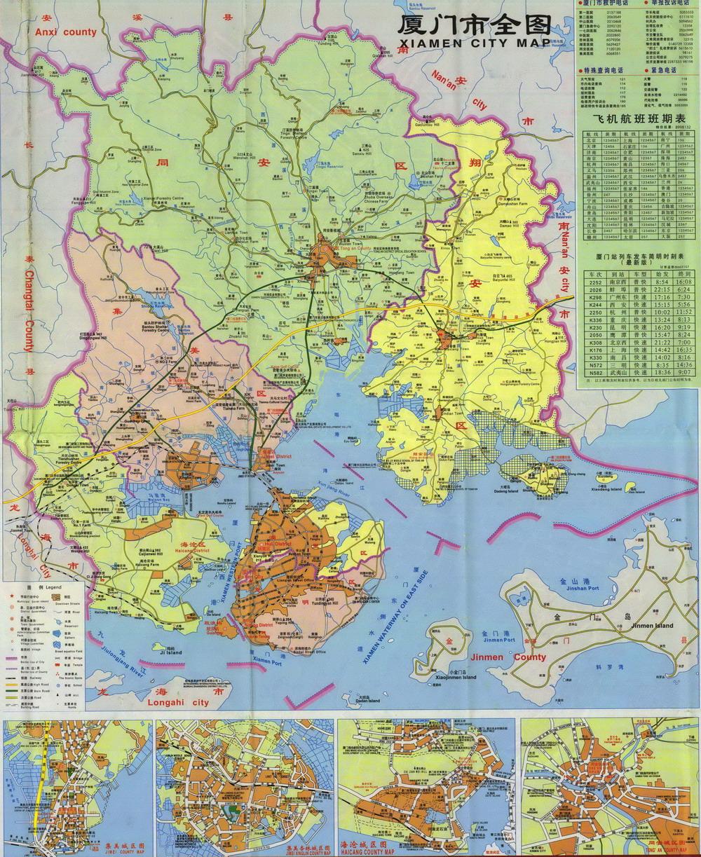 Xiamen Whole City Map