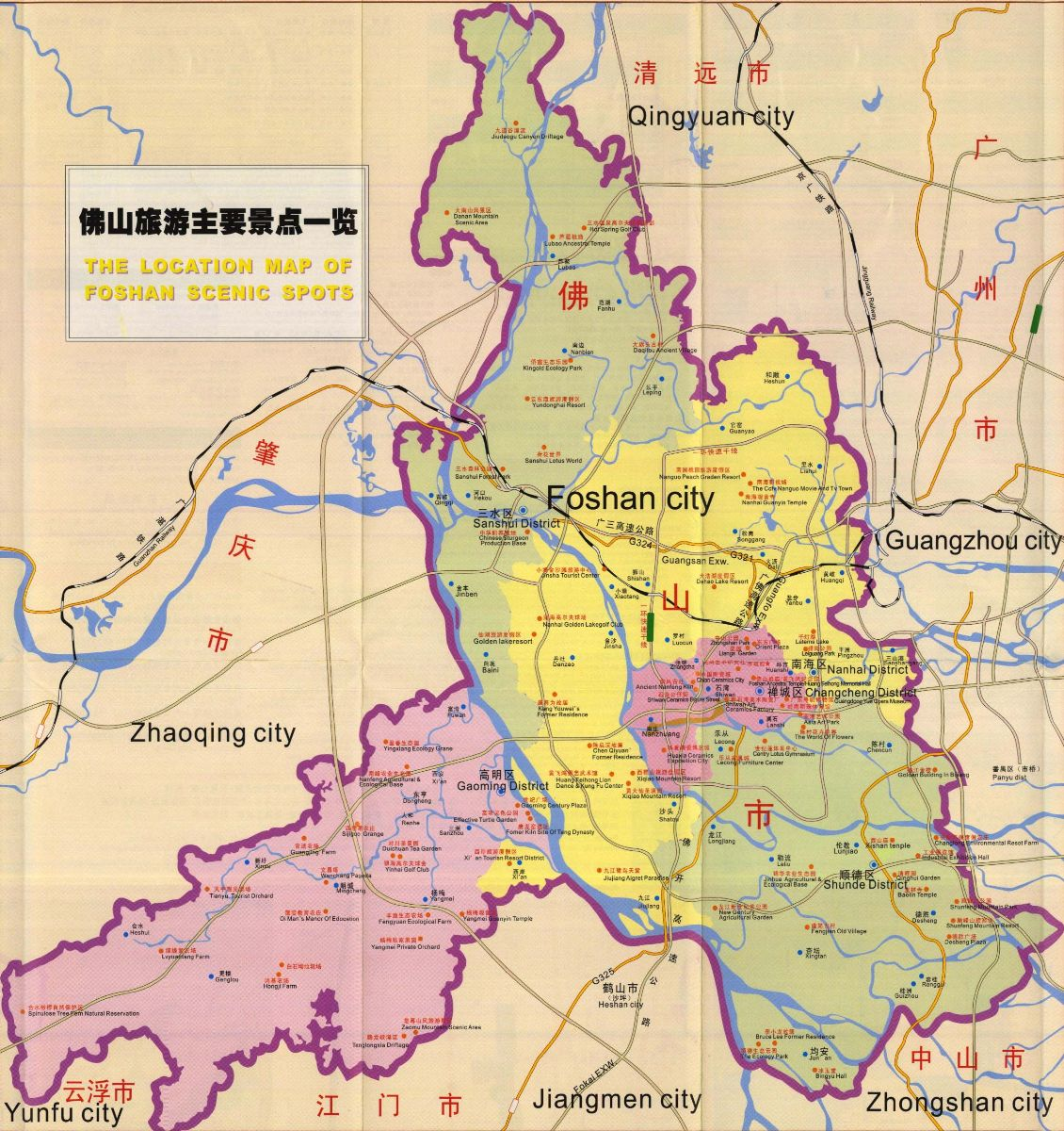 Foshan City Map