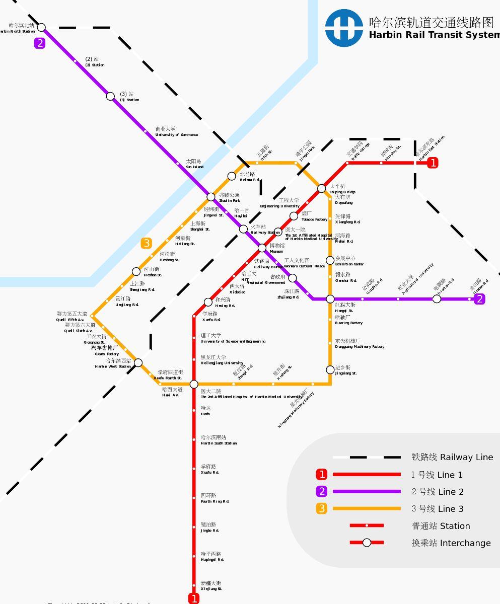 Harbin Subway Map