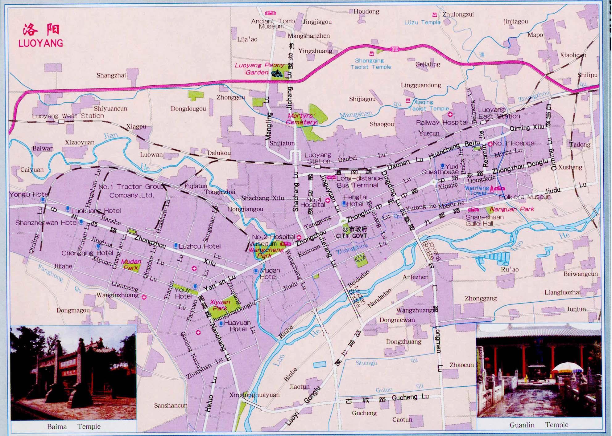 Luoyang City Map