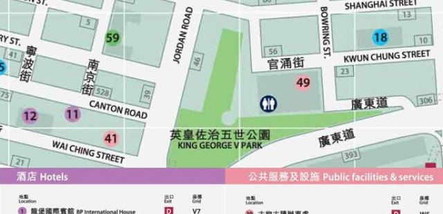 Hong Kong West Hotel Map