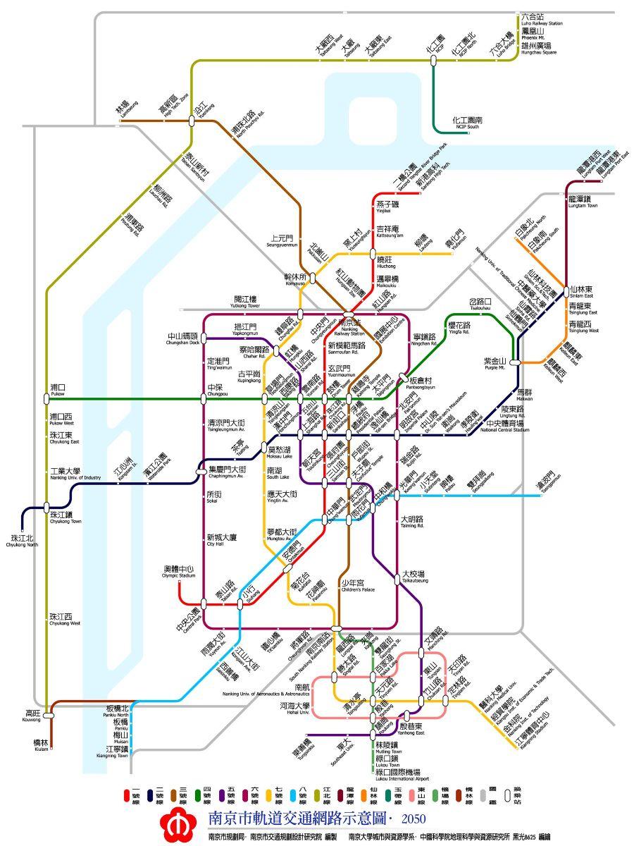 Nanjing Subway Map