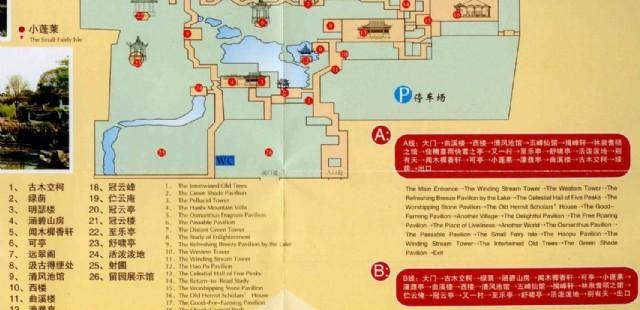 Lingering Garden Map