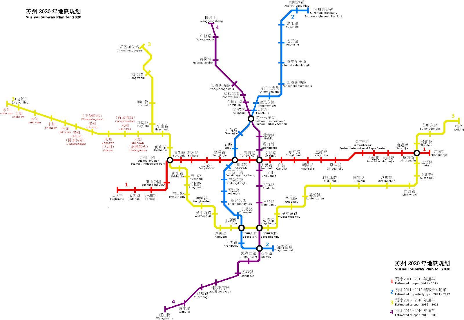 Suzhou Subway Map