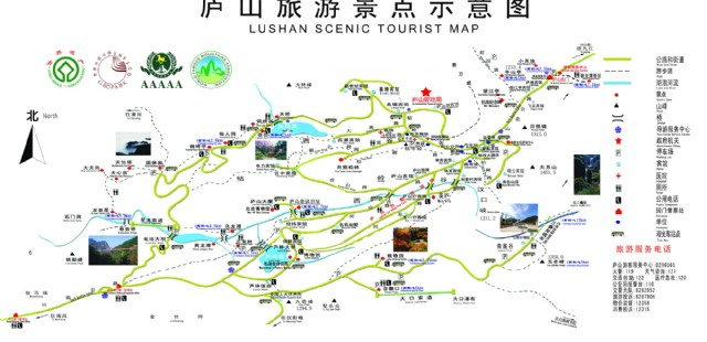 Mount Lushan Tourist Map