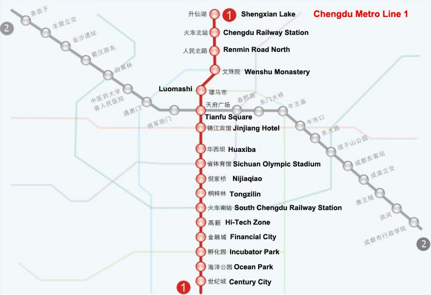 Chengdu Subway Map
