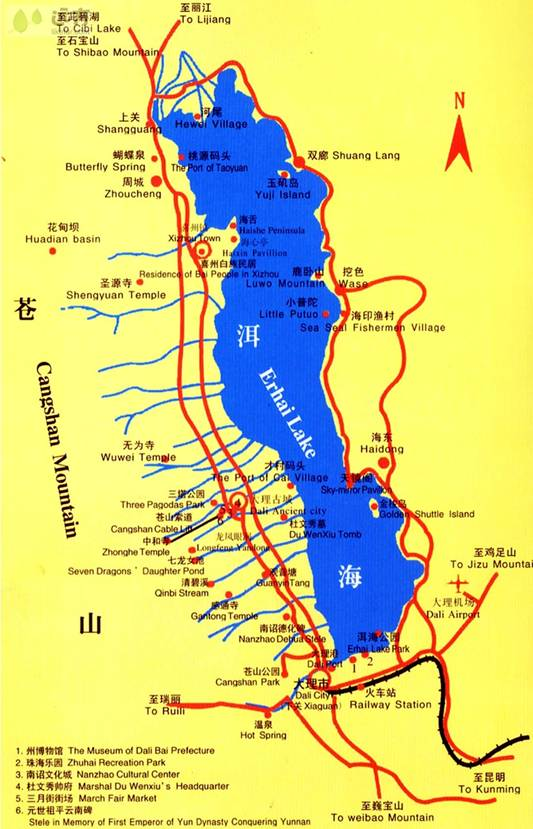 Erhai Lake Map