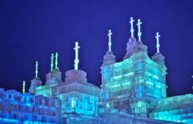 Harbin Zhengzhou Shanghai Jewish Heritage 8 Days Tour