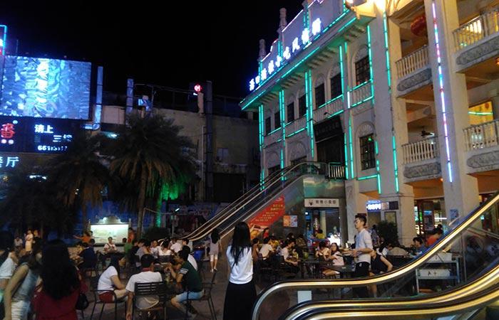 Qilou Old Street