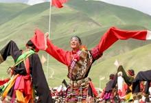 Yushu