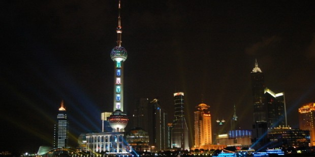 Shanghai Evening City Tour with River Cruise