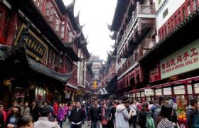 Shanghai Old Street One