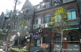 Shanghai Jewish Culture Half Day Tour (A)