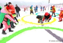 Xiling Snow Mountain Ski Resort