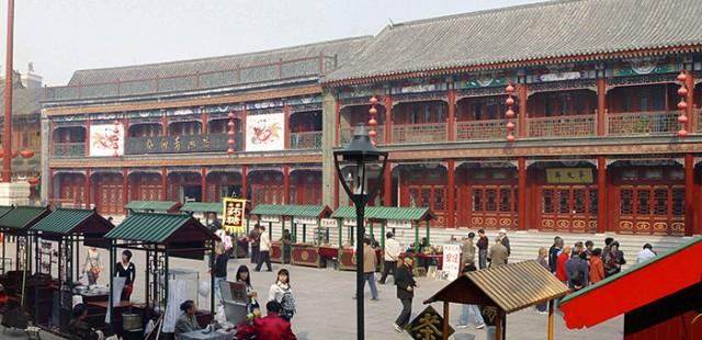 Tianjin Ancient Culture Street
