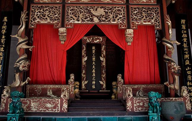 Qu Yuan Temple