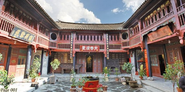 Xizhou Village