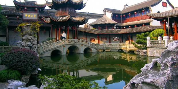 Former Residence of Hu Xueyan