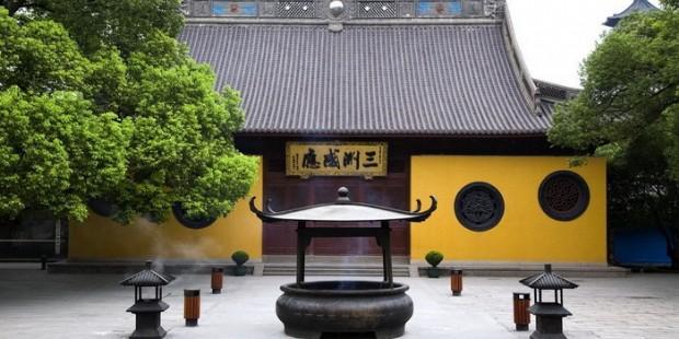 Lingyin Temple