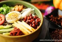 Jilin Cold Noodles