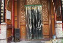 Xian North Guangji Street Mosque
