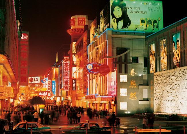 Chun Xi Lu Shopping District