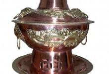 Datong Copper