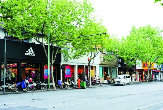 Yan'an Road Shopping Street