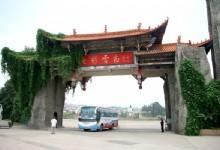Kunming Colorful Yunnan
