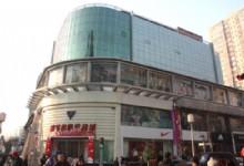 Liuxiang Commercial Street