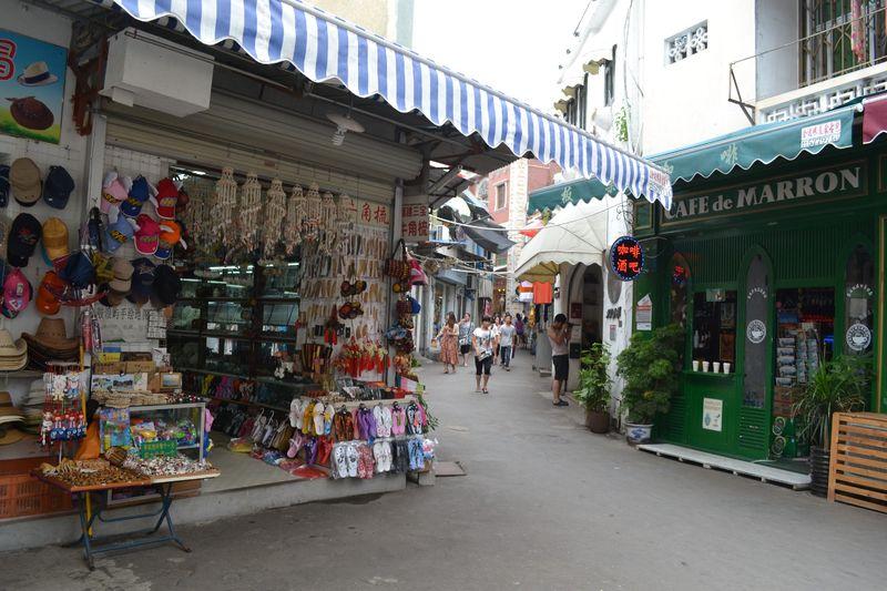 Longtou Road on the Gulangyu Island