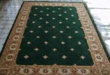 Xishuangbanna Carpet