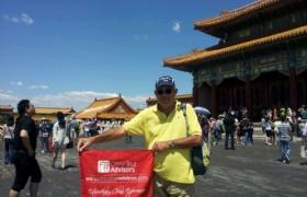 Shanghai-Beijing-Shanghai 2 Days Bullet Train Tour
